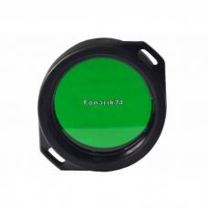 Светофильтр Armytek AF 24 Green (зеленый) A00601G