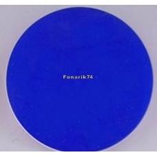 Светофильтр 41мм x 1.5мм Blue (синий)