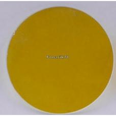 Светофильтр 41мм x 1.5мм Yellow (желтый)