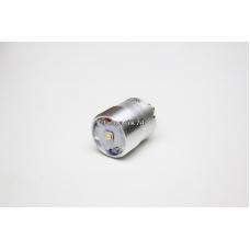 Стакан для YUPARD 810 с драйвером и диодом XM-L2 (теплый свет)