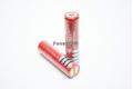 Аккумулятор 18650 UltraFire 3.7v 6800mAh PRO (с защитой)