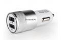 Адаптер автомобильный 2 x USB (1A+2.4A)(серебро)