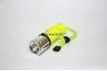 Фонарь светодиодный Shallow Light  XM-L T6 (18650)(Теплый свет)
