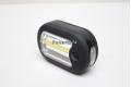 Фонарь кемпинговый COB XG-8899 (1+3 LED)