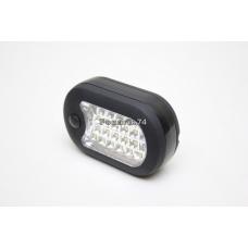 Фонарь кемпинговый COB XG-8899 (24+3 LED)