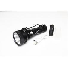Фонарь светодиодный Brett HJ-P50 (XHP50)